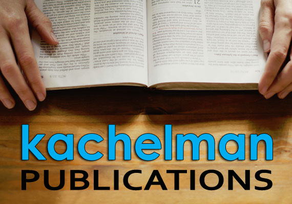 For several years we have put together class materials for the Church to use in teaching Bible classes. <a href='http://www.kachelmanpublications.com'>Click here</a> to view, purchase or download our Bible study materials for preachers, bible teachers and individual study.